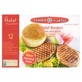 Chicken & Beef Burgers Halal