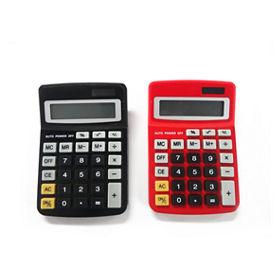 asda calculator colours vary asda groceries