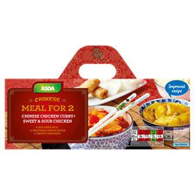 Asda chinese chicken curry sweet sour chicken with 2 egg fried asda chinese chicken curry sweet sour chicken with 2 egg fried rice 2 sides asda groceries solutioingenieria Choice Image