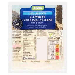 Asda Halloumi 30 Less Fat Asda Groceries